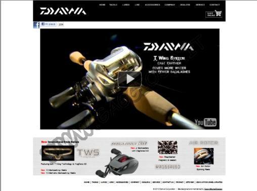 Daiwa Online